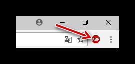 значок adblock plus в google chrome