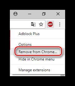 отключить adblock plus в хроме